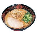 おウチでラーメン【クラタ食品】広島ラーメン生4食セット【メール便送料無料】
