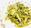 【ステビア 10g】ハーブティー シングル 天然甘味料 ダイエット ノンカロリー 健康 お茶 紅茶 注文梱包