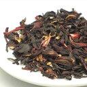 【ハイビスカス 30g】ハーブティー シングル クエン酸 ミネラル 夏 水分補給 鮮やか 酸味 健康 お茶 紅茶 注文梱包
