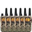 MIDLAND ミッドランド LXT650VP3 6台 トランシーバー 無線機
