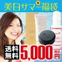 【レステモ】 5000円 福袋 ★シルクさん愛用コスメ特別福...