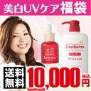 【レステモ】1万円 福袋 シルクさん愛用コスメ豪華福袋▼超お...
