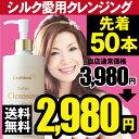 Cl2980-760c