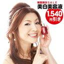 4820円→3280円送料無料 美白美容液 美白 美容液 シ...