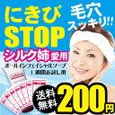 【レステモ】 にきび ストップ!毛穴すっきり◆200円送料無...