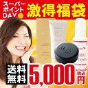 【レステモ】 500...