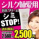 Bbsp-760b