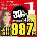 Oil80-997b