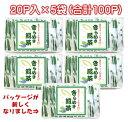 粉末緑茶 アイテム口コミ第7位