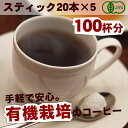 I_coffee_sho100