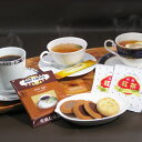 有機焙煎豆コーヒー、ディンブラー紅茶コンソメスープのセットです【お年賀用】ティータイムセットA3箱で送料無料!【0113モバイル企画】【va-re-n2009】