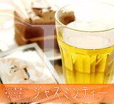 ジャスミンティー (ティーバッグ12個)12杯分 05P26apr10【靜岡 お茶の店】【ティーバック ティーパック】【お試し】【】 10P13Dec14