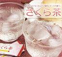 Sakura_2