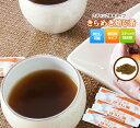 粉末茶 きらめきほうじ茶 60本(20本×3袋セット) スティック 焙茶 焙じ茶 お茶の店【RCP】