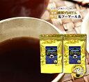 ダイエット お茶 宮廷黒プーアール茶(1人用ティーバッグ1.5g×30P)2袋セット(計60P) ダイエットティー 宮廷黒プーアール茶プレミアム 高級原料使用し、特許製法! 高級原料 黒茶【送料無料】