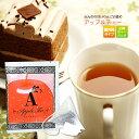 【送料無料】アップルティー紅茶(三角ティーバッグ1.5g×10個)10杯分【静岡お茶の店】【ティーバック ティーパック】【お試し】【送料無料】【ワンコイン】【RCP】