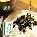お茶屋が作ったわさび茶漬け10食分【静岡お茶の店】
