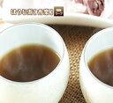 香楽 ほうじ茶【焙茶 焙じ茶】(200g)約100杯分 【静岡お茶の店】