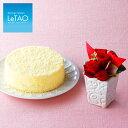 ルタオ チーズケーキとお花 【フラワーギフト ドゥーブルフロ...
