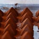 ルタオロイヤルモンターニュ [9個入]チョコ チョコ...