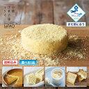 【まだ間に合う】ルタオ 奇跡の口どけセット 選べる2種 送料無料 ホワイトデー ケーキ チーズケーキ