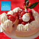 クリスマスケーキ予約2019ルタオ【ペールノエル4号12cm(2名〜4名)】まだ間に合うXmasケーキイチゴ苺いちごショートケーキフルーツケーキチーズケーキケーキギフトスイーツプレゼントかわいい取り寄せLeTAOあす楽