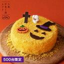 ルタオ【楽天市場限定】ポティロンドゥーブル〜Happy Ha...