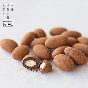 ルタオプチショコラ アマンドココア バレンタイン チョコレート プレゼント