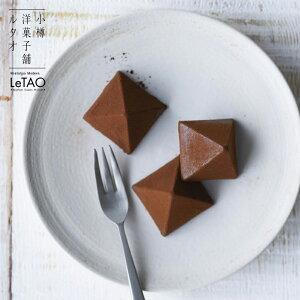 ロイヤルモンターニュ バレンタイン チョコレート トリュフ スイーツ