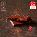 ショコラ フランボワーズ ホワイト チョコレート フルーツ スイーツ プレゼント