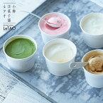 ルタオ アイス 9個セット ひんやり スイーツ ギフトでも人気のアイスクリーム 5種類ドゥーブルアイス 抹茶アイス 苺ミルク プラリネ 2015 ハロウィン お菓子 プレゼント 北海道 GIFT PRESENT