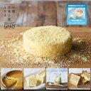 ルタオ 奇跡の口どけセットギフト ケーキ チーズケーキ レアチーズケーキ ベイクドチーズケーキ お取