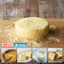 ルタオ クリスマスケーキ 奇跡の口どけセット ケーキ チーズ...