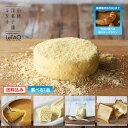 ルタオ 奇跡の口どけセット お中元 御中元 夏ギフト ケーキ チーズケーキ レアチーズケーキ ベイク