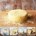 ルタオ 奇跡の口どけセット お年賀ケーキ チーズケーキ 2017 レアチーズケーキ ベイクドチーズケ