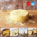 ルタオ 奇跡の口どけセット クリスマスケーキ チーズケーキ 2016 レアチーズケーキ ベイクドチー