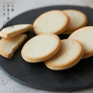 フロマージュ プレゼント クッキー チョコレート ラングドシャ