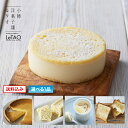 ルタオ クリスマスケーキ 季節替わりケーキセット ネージュブ...
