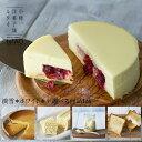 プレミアム ベイクドチーズケーキ ホワイト チョコレート スイーツ プレゼント