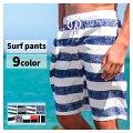 水着 サーフパンツ メンズ 海パン 海水パンツ サーフショーツ 大きいサイズ ショートパンツ ハーフ...