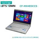 中古レッツノートCF-MX4EDCCS【動作A】【液晶B】【外観B】Windows8Pro搭載/Full HD/2in1/Corei5/メモリ4GB/SSD128GB/無線/A4/Panasonic Let'snote中古ノートパソコン(パナソニック/レッツノート/CF-MX4)