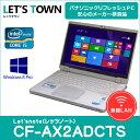 中古レッツノートCF-AX2ADCTS【動作A】【液晶B】【外観B】Windows8Pro搭載/2in1/SSD/Corei5/無線/B5/モバイル/Panasonic Let'sn..