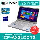 中古レッツノートCF-AX2LDCTS【動作A】【液晶A】【外観B】Windows8Pro搭載/2in1/SSD/Corei5/無線/B5/モバイル/Panasonic Let'sn..