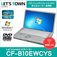 ��ťΡ��ȥѥ�����PanasonicLet'snote(��åĥΡ���)CF-B10EWCYS(Corei5/̵��LAN/A4������)Windows7Pro��ܥ�ե�å���PC����šۡ�B���