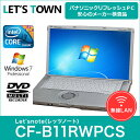 中古レッツノートCF-B11RWPCS【動作A】【液晶A】【外観B】Windows7Pro搭載/Corei3/無線/A4/Panasonic Let'snote...