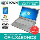 中古レッツノートCF-LX4EDHCS【動作A】【液晶A】【外観B】Windows7Pro搭載/Corei5/無線/A4/Panasonic Let'snote中古ノートパソコン..