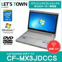 中古レッツノートCF-MX3JDCCS【動作A】【液晶A】【外観A】Windows7Pro搭載/2in1/SSD/Corei5/無線/B5/モバイル/Panasonic Let'snote中古ノートパソコン(パナソニック/レッツノート/CF-MX3)