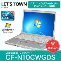 ��ťΡ��ȥѥ�����PanasonicLet'snoteCF-N10CWGDS(Corei5/̵��LAN/B5��Х���)Windows7Pro��ܥ�ե�å���PC����šۡ�B���