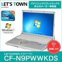 中古レッツノートCF-N9PWWKDS【動作A】【液晶A】【外観A】Windows7Pro搭載/Corei3/無線/B5/モバイル/Panasonic Let'...