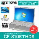 中古レッツノートCF-S10ETHDS【動作A】【液晶A】【外観B】Windows7Pro搭載/Corei5/無線/B5/モバイル/Panasonic Let'...